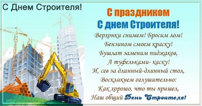 Маршрут поезда 228 новороссийск Санкт Петербург