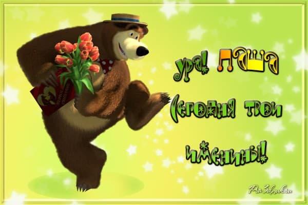 https://www.pra3dnuk.ru/_nw/11/69872028.jpg