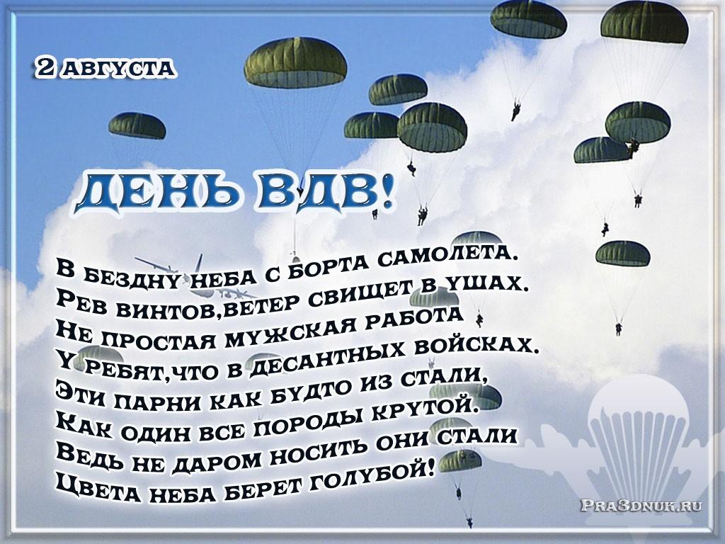 Мастерская - Снасти - Все для рыбалки в Петербурге 58