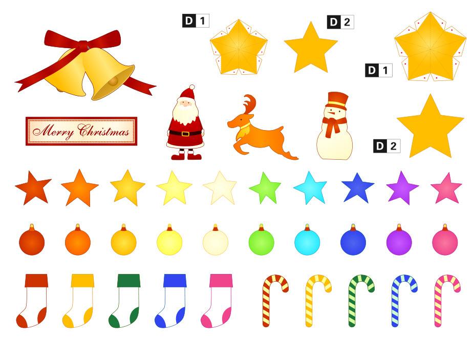 Как сделать маленькую новогоднюю игрушку из бумаги