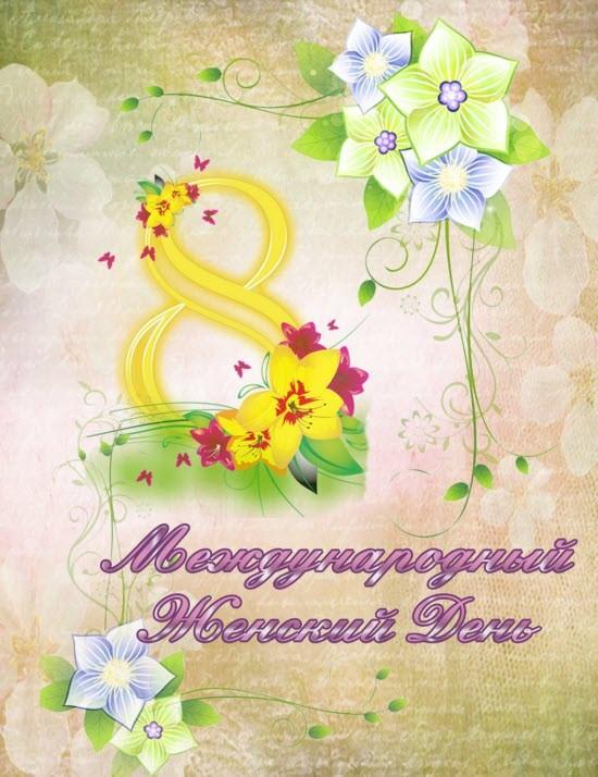 Христианский поздравления маме на день рождения