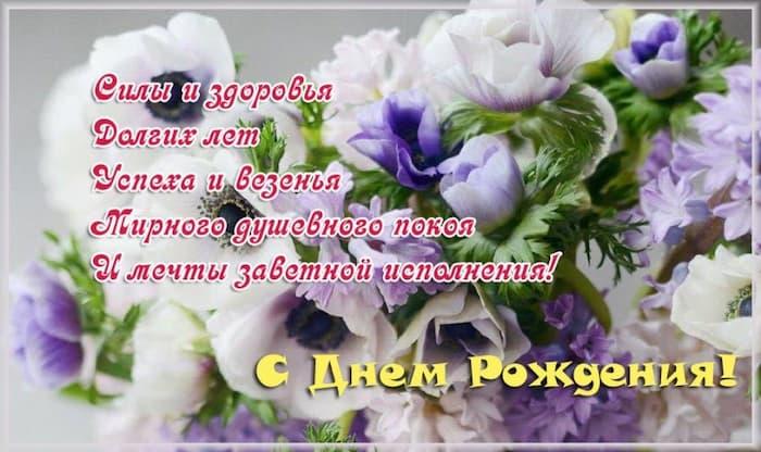 otkritki-s-dnem-rozhdeniya-bez-pozdravlenij foto 16