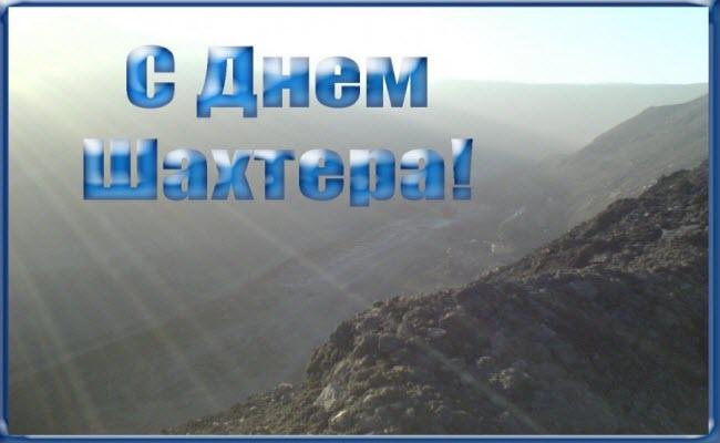Грузинское поздравление для прикольное 66