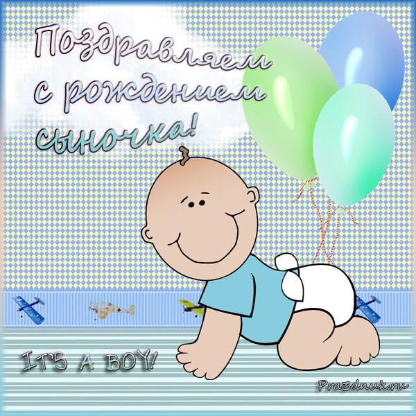 Поздравления маме с днем рожденья сыночка