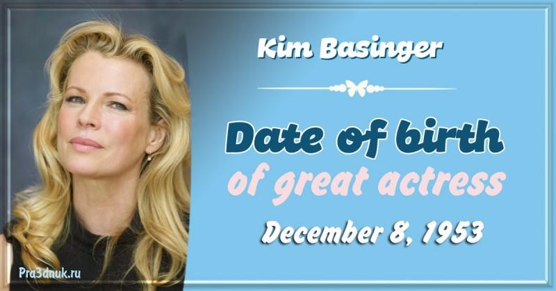 Kim Basinger december 8