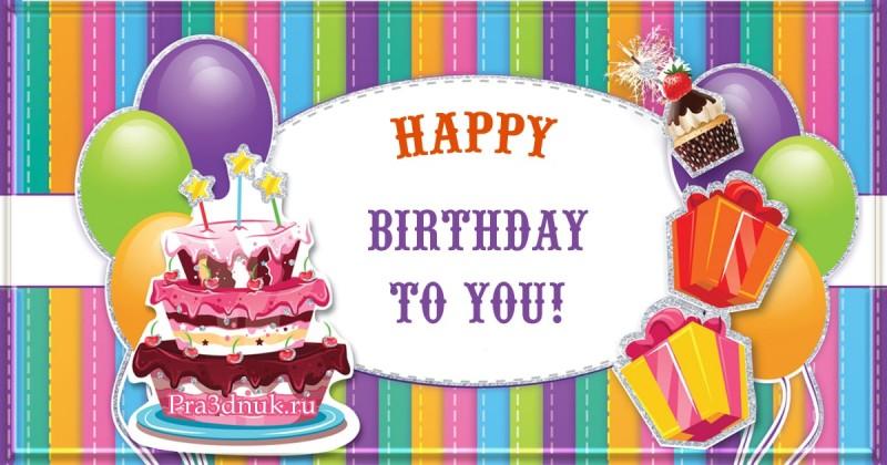 bright and full of light birthday