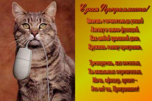 http://www.pra3dnuk.ru/foto/1/day_program_5.jpg