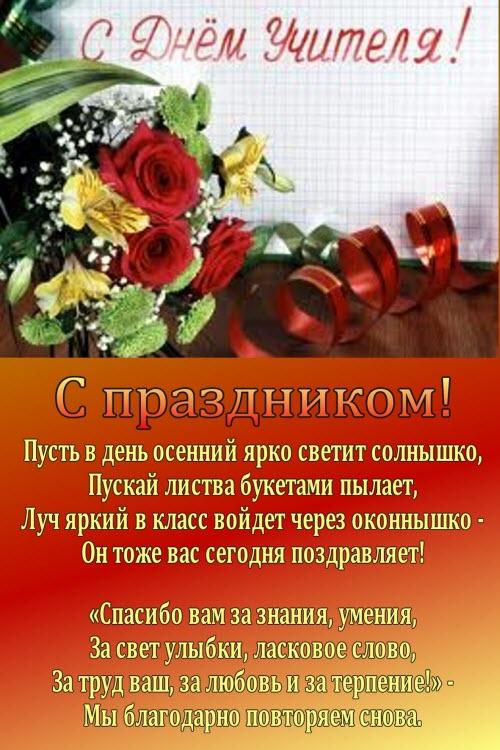 """,""www.gimnazia12.ru"