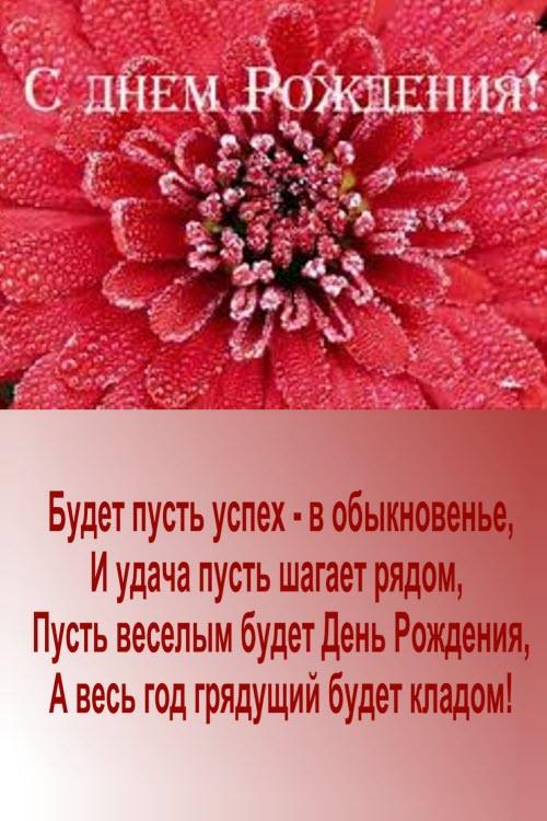http://www.pra3dnuk.ru/foto/1/den_rozh_2.jpg