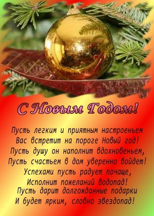 http://www.pra3dnuk.ru/foto/1/ngod_10.jpg