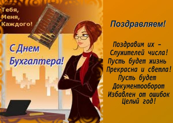http://www.pra3dnuk.ru/foto/2/bu_3.jpg