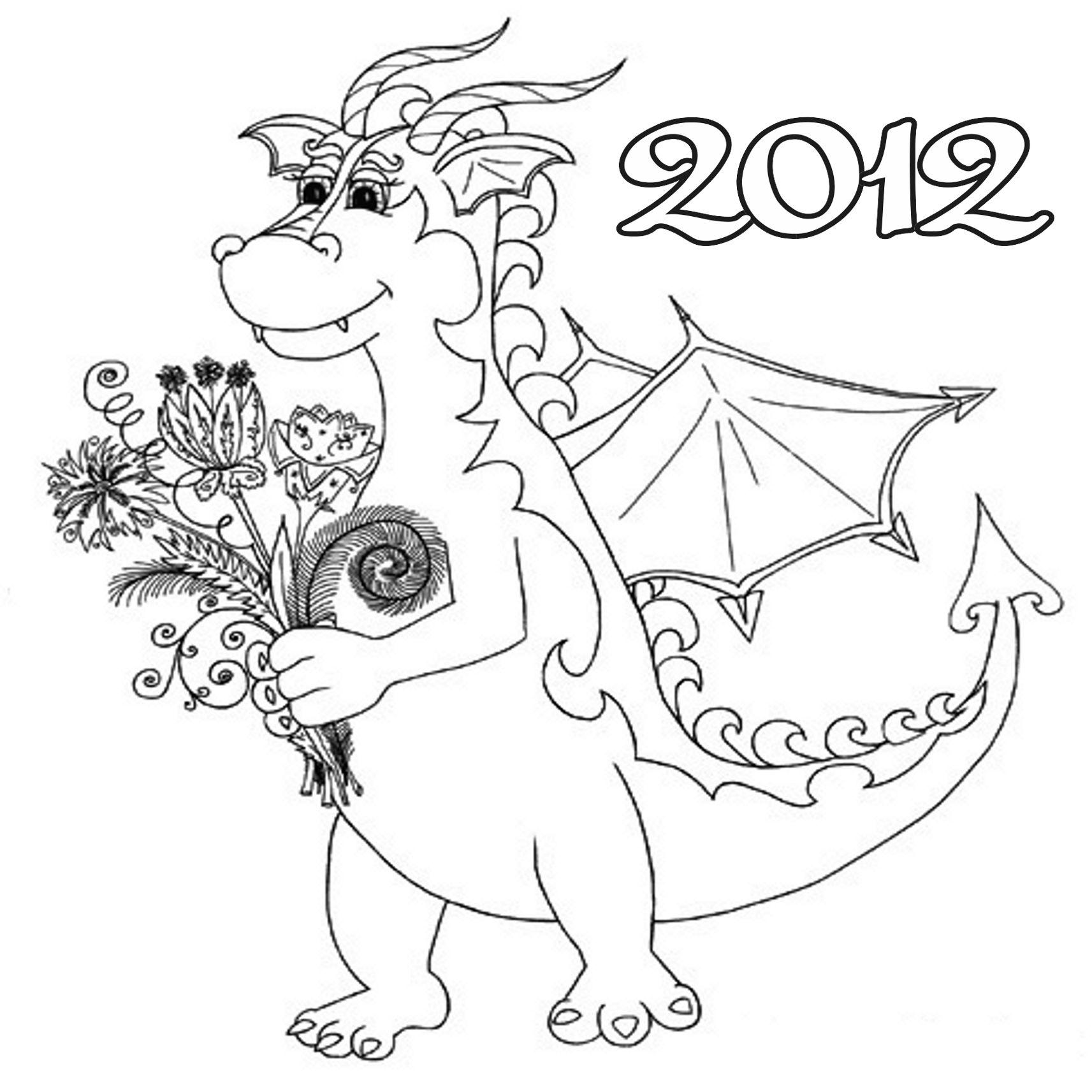 рождены под знаком дракон 2012 скорпион