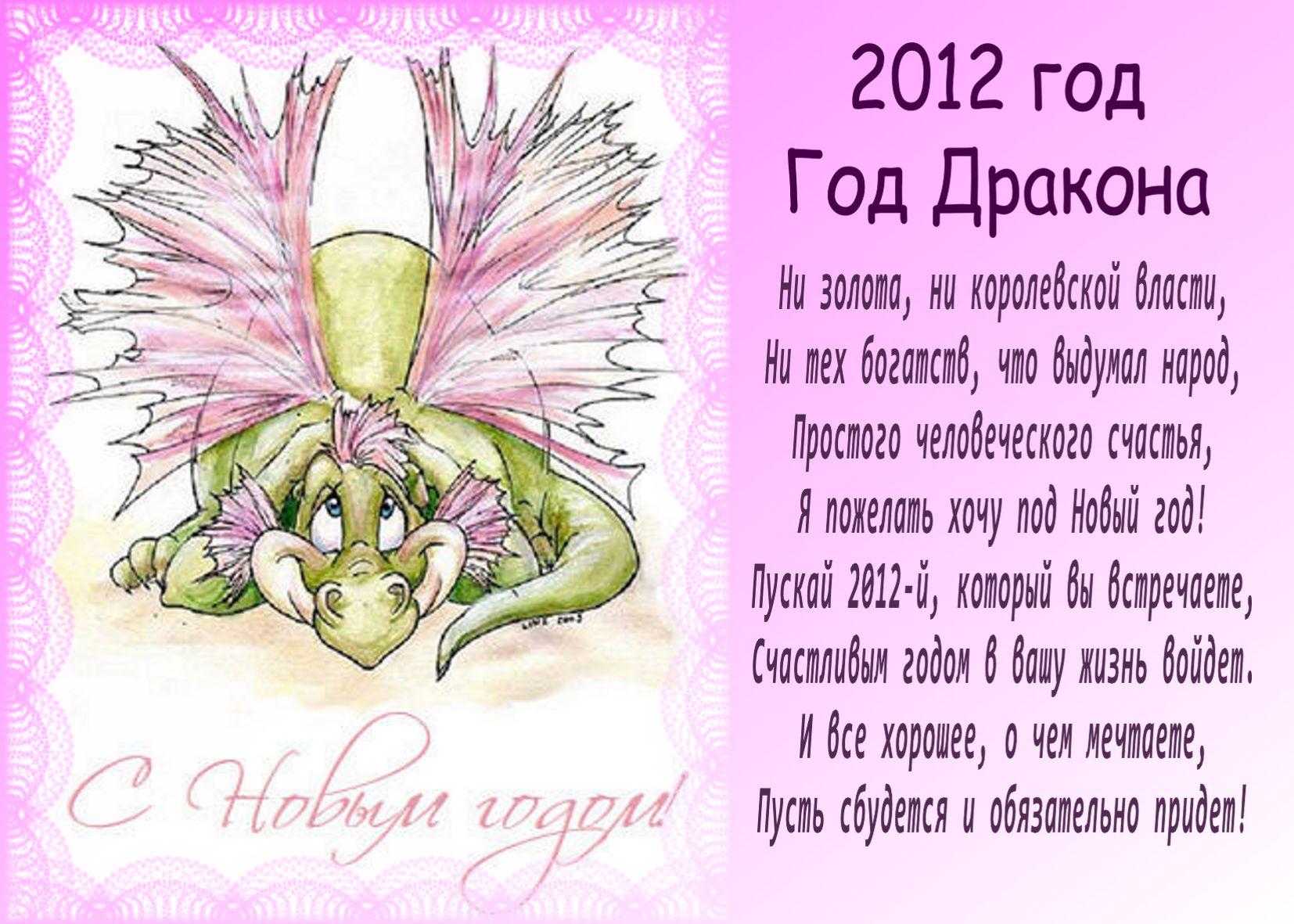 Стихи поздравления для старого нового года
