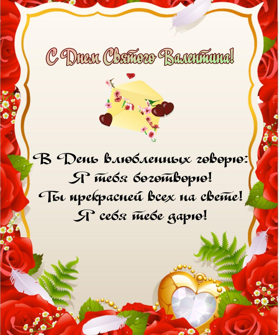 Поздравления валентину с днем рождения короткие