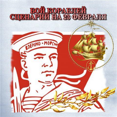 Категория день защитника отечества