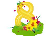 День рождения Баба - 20 октября. История и особенности