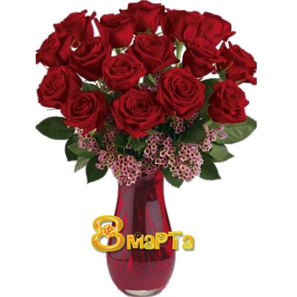 Открытки на 8 марта букеты цветы стихи