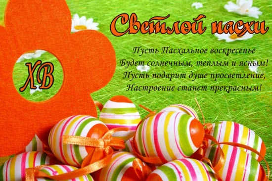 http://www.pra3dnuk.ru/foto/5/OTKpasha_7.jpg