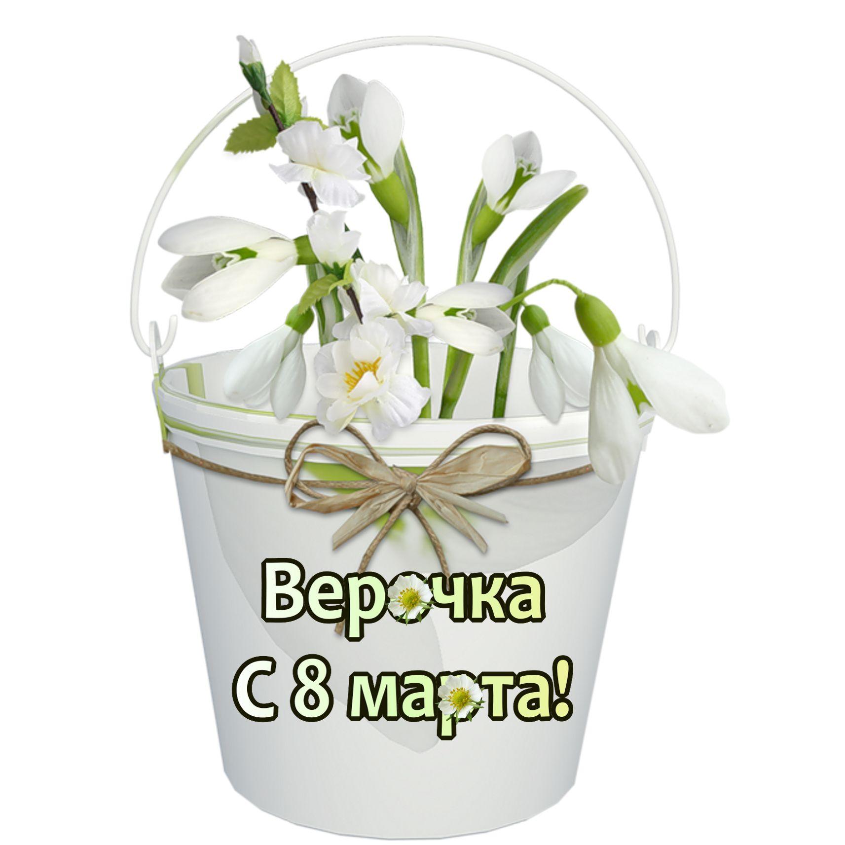 именное поздравление на 8 марта юля позволяет встроить большое