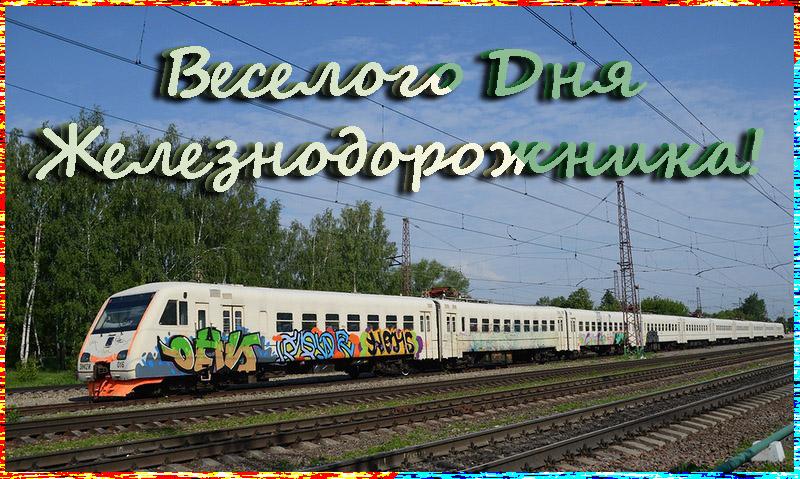 golaya-devushka-v-leopardovih-shortah