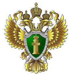 эмблема прокуратуры рф