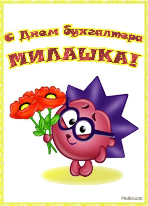 День россии поздравление стихи фото 308