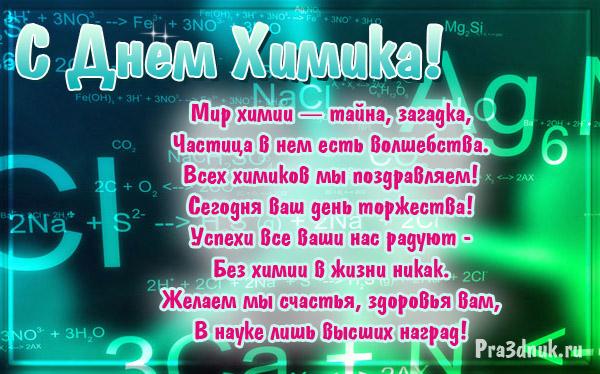 Заказать Свитер Женский С Доставкой