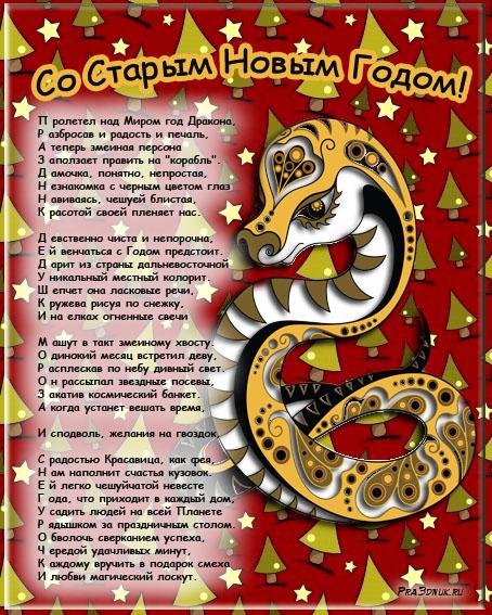 Создать открытку 8 марта онлайн бесплатно