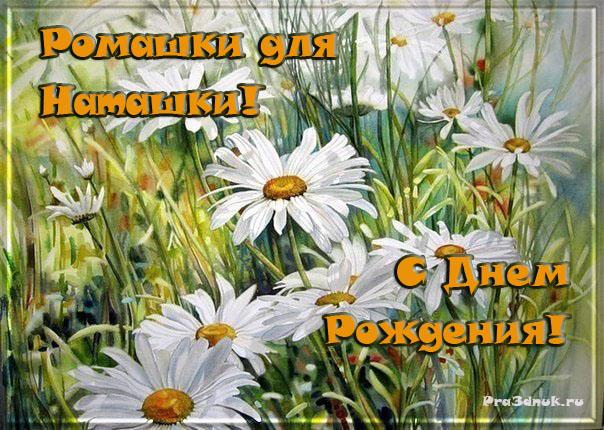 Красивые открытки 91