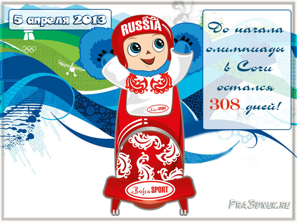 Маяковским брик, открытка для олимпиады